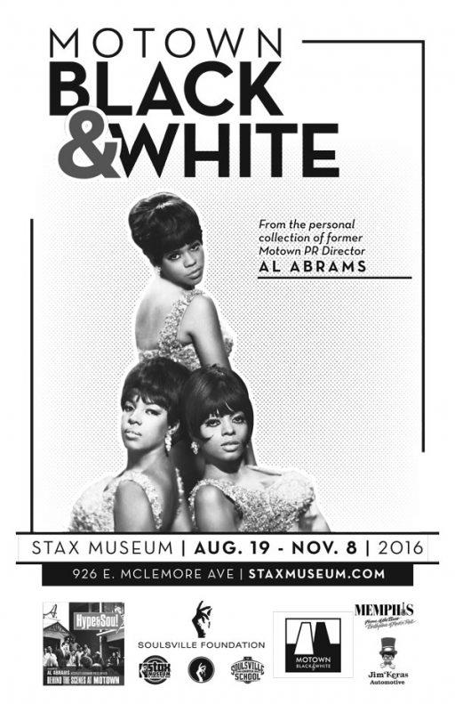 SVF16-2144-Soulsville-B&W-exhibit-posters-11x17-MECH